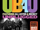 UB40 featuring Ali, Astro & Mickey – She Loves Me Now (Lyric Video)